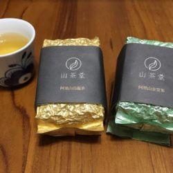 高山茶裸茶包裝