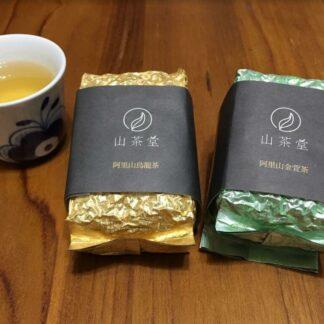 高山茶散茶包裝