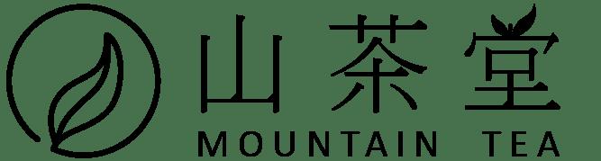 阿里山:山茶堂